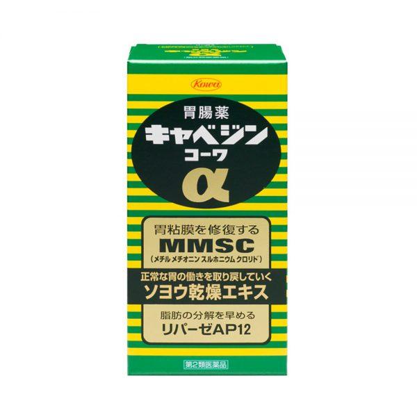 Viên Uống dạ dày Kyabeijin Mmsc Kowa Nhật Bản 300 Viên