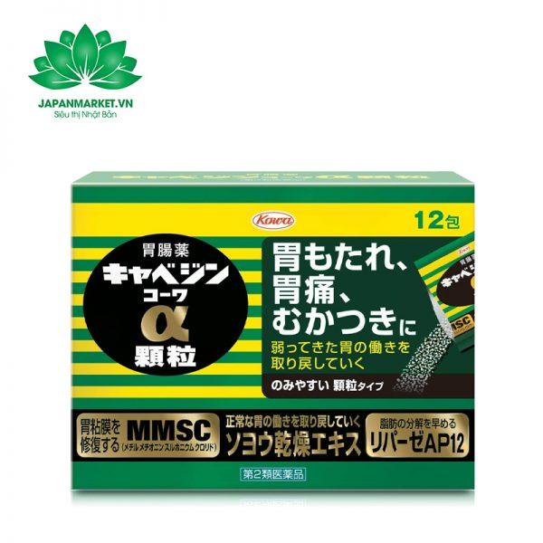 Bột uống hỗ trợ dạ dày Kowa Alpha MMSC 12 gói