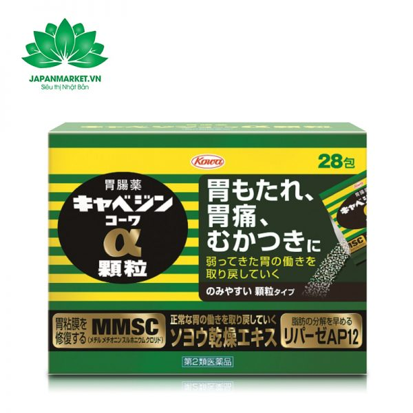 dạ dày kowa dạng bột 28 gói