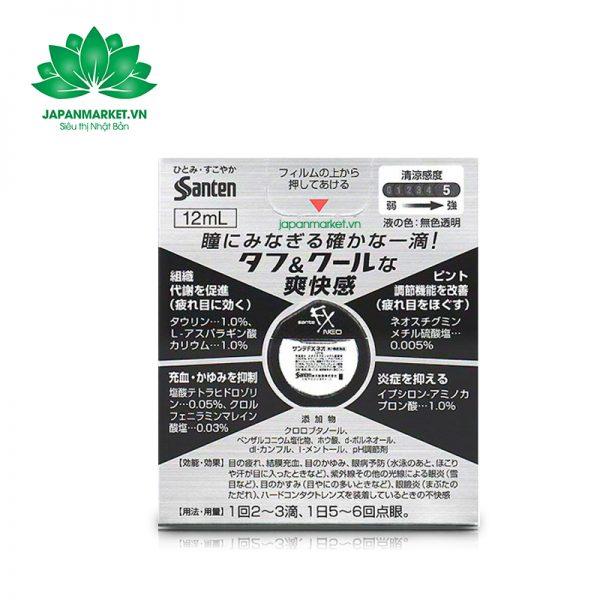 Thuốc nhỏ mắt Sante FX Neo Nhật Bản 12 ml màu bạc