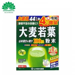 Bột Mầm Lúa Mạch Non Grass Barley Nhật Bản 44 Gói