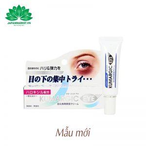 kem trị quầng thâm mắt kumargic 20g