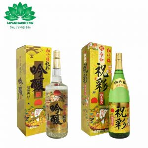 Rượu Sake vảy vàng Takara Shozu 1.8 lít Nhật Bản
