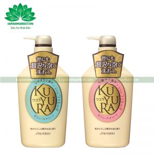 Sữa tắm shiseido Kuyura 550ml