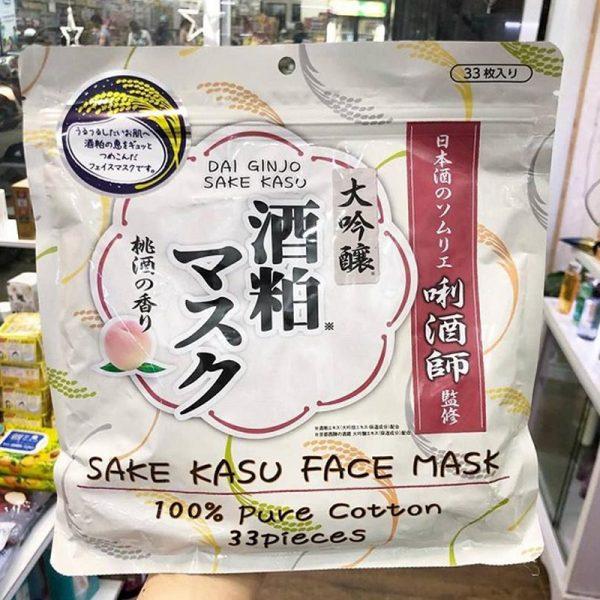 Mặt nạ bã rượu Sake Kasu Face Mask 33 miếng