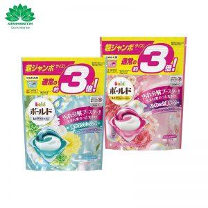 Viên giặt xả Gel Ball 3D Nhật Bản 46 viên